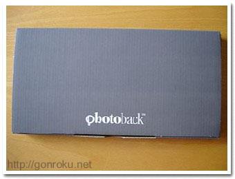 20050504up2.jpg